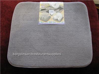 Mat Grey with Light Grey Trim Microfiber, Absorbant 16 x 18